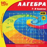 Алгебра, 7–9 кл. 2-е издание, исправленное и дополненное